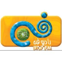 Logo of radio station Radio Fann 97.7
