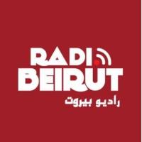 Logo de la radio Radio Beirut