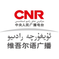 Logo of radio station CNR维语广播 - Uyghur Broadcast