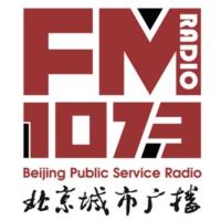 Logo of radio station 北京城市广播 FM107.3