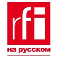 Logo de la radio RFI на русском