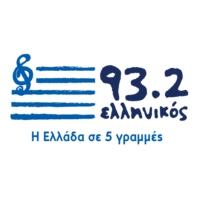 Logo of radio station 93.2 ελληνικός