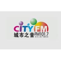 Logo of radio station 长沙城市之声 FM101.7