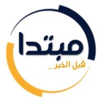 Logo de la radio Mobtada مبتدا