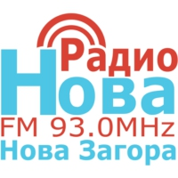 Logo of radio station Радио Нова