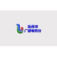 Logo of radio station 连州人民广播电台