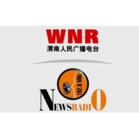 Logo of radio station 渭南新闻广播 FM102.6