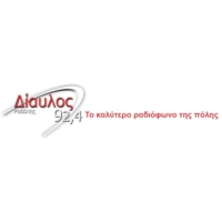 Logo of radio station Diavlos 92.4 - Δίαυλος 92.4