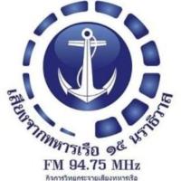 Logo of radio station สถานีวิทยุเสียงจากทหารเรือ 15 นราธิวาส  - Voice of navy 15 Narathiwat