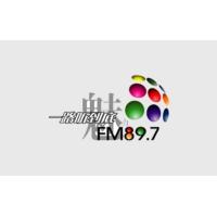 Logo of radio station 江苏音乐广播 FM89.7