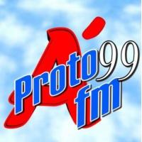 Logo of radio station Πρώτο FM 99 - Proto FM 99.0