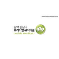 Logo of radio station CBS 음악 FM 93.9