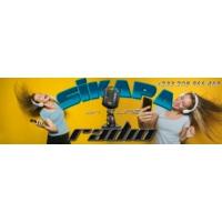 Logo of radio station SIKAPA ONLINE RADIO