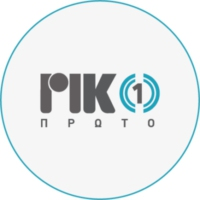 Logo de la radio Πρώτο Πρόγραμμα ΡΙΚ