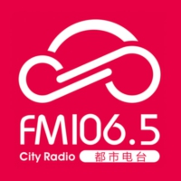 Logo of radio station 江西都市广播FM106.5 - Jiangxi Urban Broadcasting FM106.5