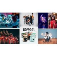 Logo of radio station Billboard Radio China - 80'S / 90'S