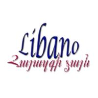 Logo of radio station Libano - Հայազգի Ձայն