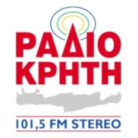 Logo of radio station Rádio Kríti 101.5 - Ράδιο Κρήτη 101.5