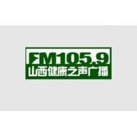 Logo de la radio 山西健康之声 FM105.9