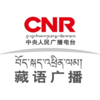 Logo of radio station CNR藏语广播 - Tibetan Broadcasting
