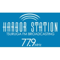 Logo de la radio ハーバーステーション77.9 - Harbor Station 77.9