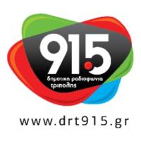 Logo of radio station Δημοτικό Τρίπολης 91,5