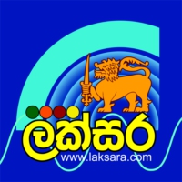 Logo of radio station Laksara Radio
