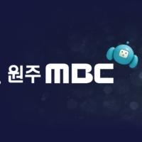Logo de la radio 원주MBC
