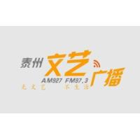 Logo of radio station 泰州文艺广播 FM97.3
