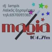 Logo of radio station Magia fm 104.7