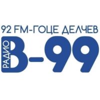 Logo of radio station РАДИО В-99