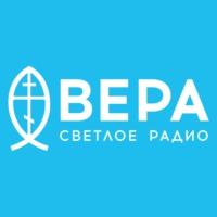 Logo of radio station Радио ВЕРА