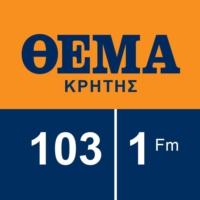 Logo of radio station THEMA Radio Krítis 103.1 - ΘΕΜΑ Radio Κρήτης 103.1