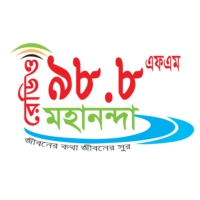 Logo of radio station Radio Mahananda 98.8FM