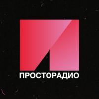 Logo of radio station Prosto Radio