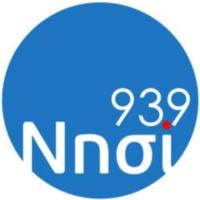 Logo de la radio Nisí 93.9 - Νησί 93.9