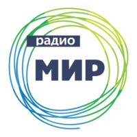 "Logo of radio station Радио ""Мир"""