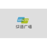 Logo de la radio 内蒙古新闻综合广播 FM89