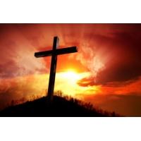Logo de la radio RADIO amor de cristo