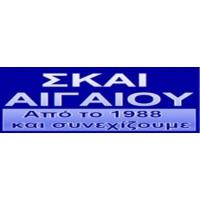 Logo de la radio SKAI Aegean 99.8 - ΣΚΑΙ Aegean 99.8