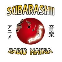 Logo of radio station Subarashii Radio Manga