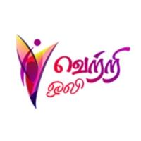 Logo of radio station Vettri FM