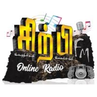 Logo de la radio Sirpi FM