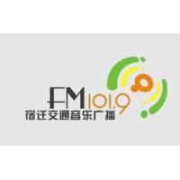 Logo of radio station 宿迁交通音乐广播 FM101.9