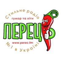 Logo of radio station Перец ФМ