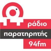 Logo de la radio Ράδιο Παρατηρητής 94.0