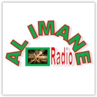 Logo de la radio Al Imane Radio