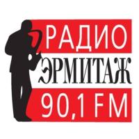 Logo of radio station Радио Эрмитаж 90,1 FM