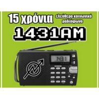 Logo de la radio 1431 AM