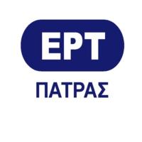 Logo of radio station ERT Pátras - ΕΡΤ Πάτρας